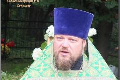 soln_sokolovo_7450_19_7_2015